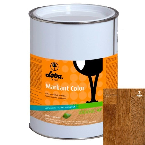 Loba markant_color_smoked