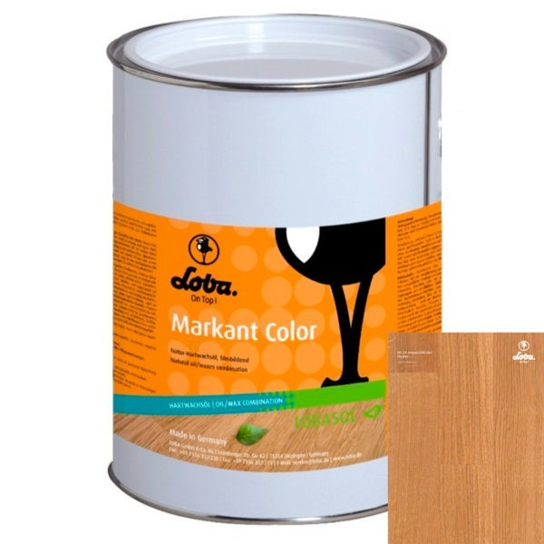 Loba markant color oyster