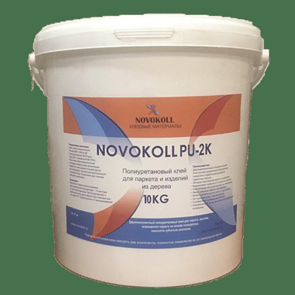 Novokoll PU-2K